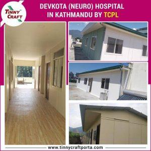 DEVKOTA NEURO HOSPITAL IN KATHMANDU BY TCPL