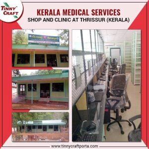 Kerala Medical Services
