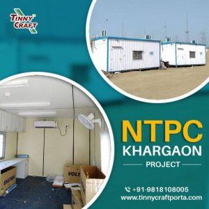 NTPC KHARGONE PROJECT