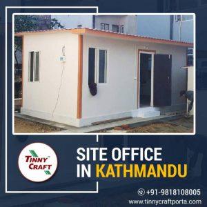 SITE OFFICE IN KATHMANDU